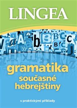 Obálka titulu Gramatika současné hebrejštiny