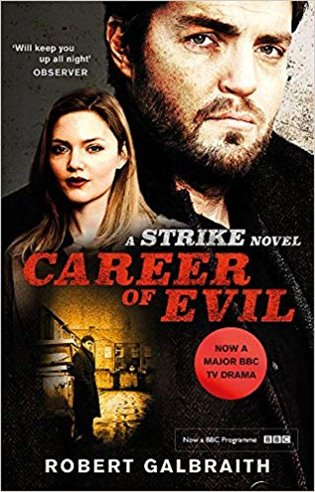 Career of Evil (film tie-in)