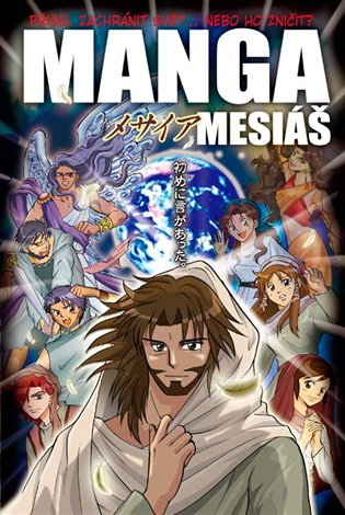 Manga Mesiáš - Hidenori Kumai, | Booksquad.ink