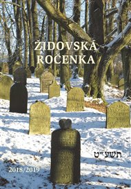 Židovská ročenka 5779, 2018/2019