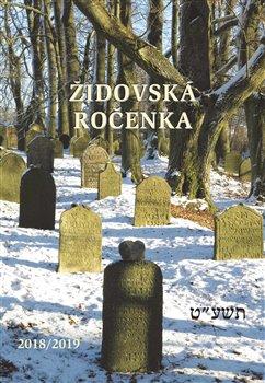 Obálka titulu Židovská ročenka 5779, 2018/2019