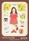Obálka knihy Kalendář Kamil Lhoták - Kresby a ilustrace 2019