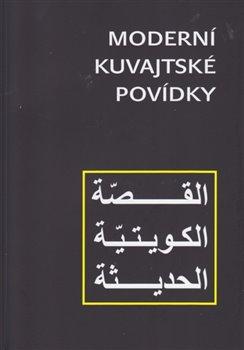Obálka titulu Moderní kuvajtské povídky
