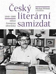 Český literární samizdat