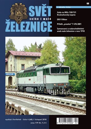 Svět železnice 68/ listopad 2018 - -   Booksquad.ink
