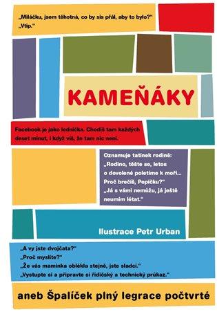 Kameňáky aneb Špalíček plný legrace počtvrté - - | Booksquad.ink