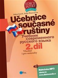 Učebnice současné ruštiny,  2.