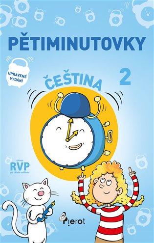 Pětiminutovky čeština 2. třída - Petr Šulc   Booksquad.ink