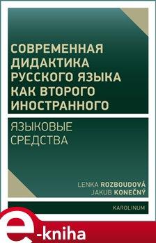 Obálka titulu Sovremennaja didaktika rucckogo jazyka kak vtorogo inostrannogo