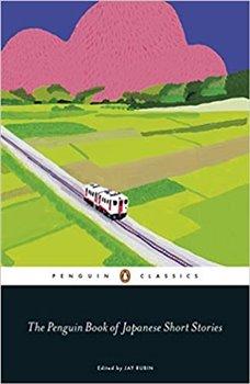 Obálka titulu The Penguin Book of Japanese Short Stories