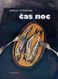 Ljudmila Petruševská (*1938) se v devadesátých letech 20. století, kdy její texty mohly konečně vycházet bez omezení, rychle stala jednou z nejznámějších a nejvýznamnějších představitelek současné ruské literatury. Její knihy jsou skvěle přijímány jak čtenáři, tak kritikou a literární vědci v ní vidí pokračovatelku tradice velkých ruských spisovatelů Dostojevského, Gogola a Babela.  Photo © Anastassia Kazakova