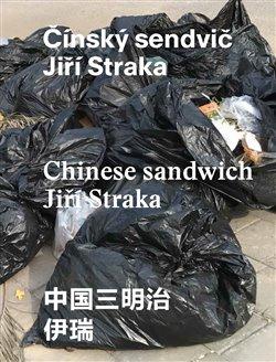Obálka titulu Čínský sendvič