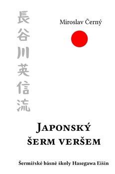 Obálka titulu Japonský šerm veršem
