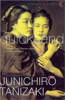 Obálka titulu Quicksand