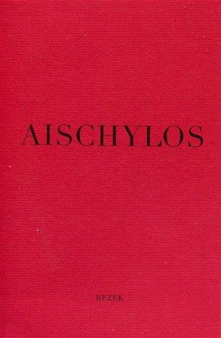 Aischylos - Aischylos   Replicamaglie.com