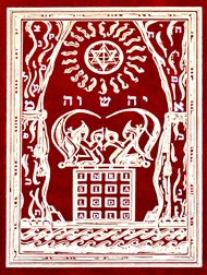 Hermetic initiation into Martinism