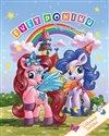 Obálka knihy Svět poníků - Kouzelné aktivity