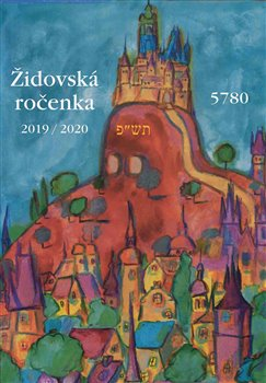 Obálka titulu Židovská ročenka 5780, 2019/2020