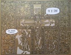 Obálka titulu To je starý – umění středověku v komiksech