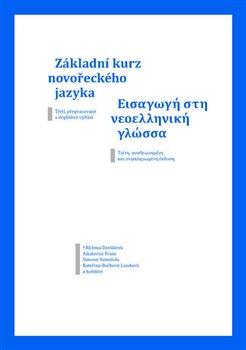 Obálka titulu Základní kurz novořeckého jazyka
