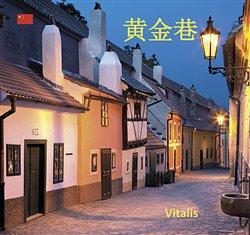 Zlatá ulička (Čínská verze)
