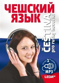 Čeština pro rusky hovořící+MP3