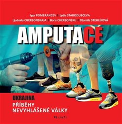 Amputace