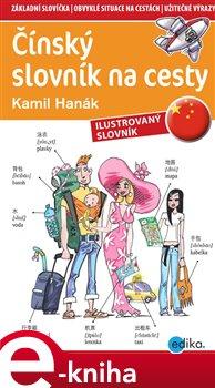 Čínský slovník na cesty