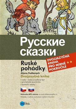 Obálka titulu Ruské pohádky