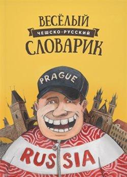 Obálka titulu Veselý česko-ruský slovník