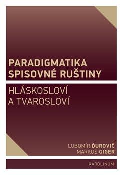 Obálka titulu Paradigmatika spisovné ruštiny