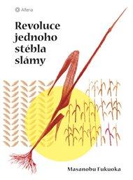Celosvětový bestseller Revoluce jednoho stébla slámy japonského zemědělce a filozofa Masanobu Fukuoky spatřil poprvé světlo světa už v roce 1978. Českého vydání se však tento manifest neinvazivního a přírodního farmaření dočkal až nyní. V překladu Věry Dudmanové.