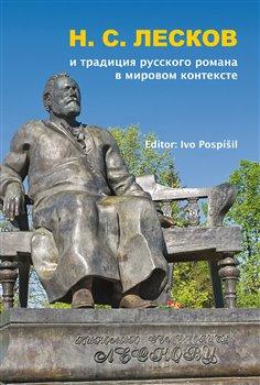 Obálka titulu N. S. Leskov i tradicija russkogo romana v mirovom kontekste