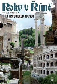 Roky v Římě
