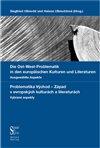 Obálka knihy Die Ost-West Problematik in den europäischen Kulturen und Literaturen.