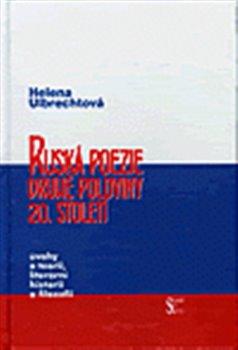 Ruská poezie druhé poloviny 20. století