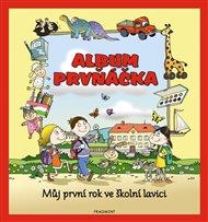 Album prvňáčka – Můj první rok ve školní lavici