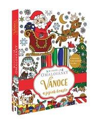 Neobyčejné omalovánky: Vánoce a jejich kouzlo