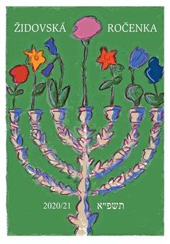 Obálka titulu Židovská ročenka 5781, 2020/2021