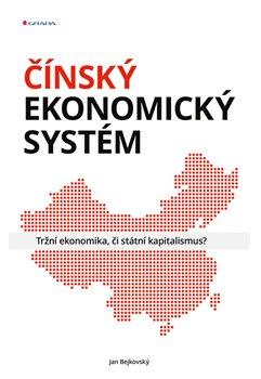 Obálka titulu Čínský ekonomický systém