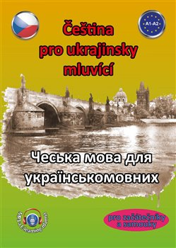 Obálka titulu Čeština pro ukrajinsky mluvící