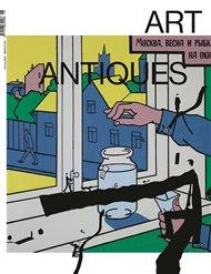 Art & Antiques 6/2021