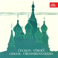 Čechov: Výročí, Gogol: Úředníkovo ráno. Výběr scén