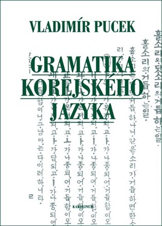 Gramatika korejského jazyka