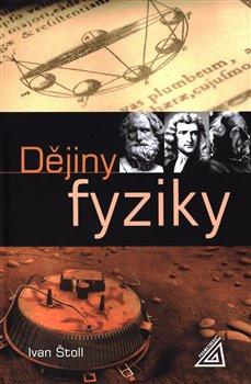 Obálka titulu Dějiny fyziky