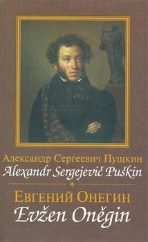 Obálka titulu Evžen Oněgin / Jevgenij Oněgin