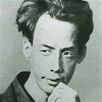 Akutagawa, Rjúnosuke