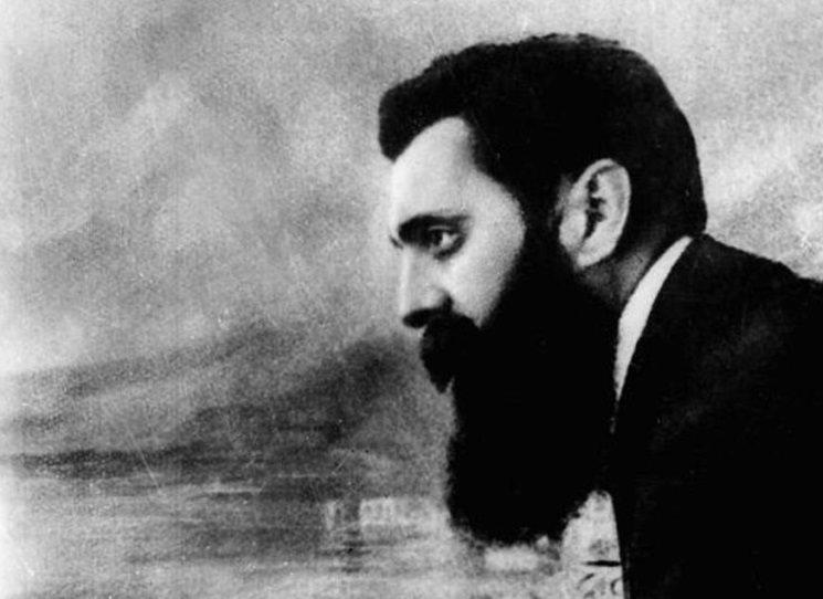 Kdo byl Theodor Herzl?